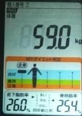 20200628体重たち (2).JPG