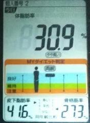 20200628体重たち (3).JPG