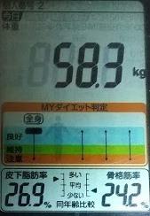 20200630体重たち (2).JPG