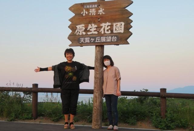 20200706小清水原生花園 展覧ヶ丘展望台.JPG