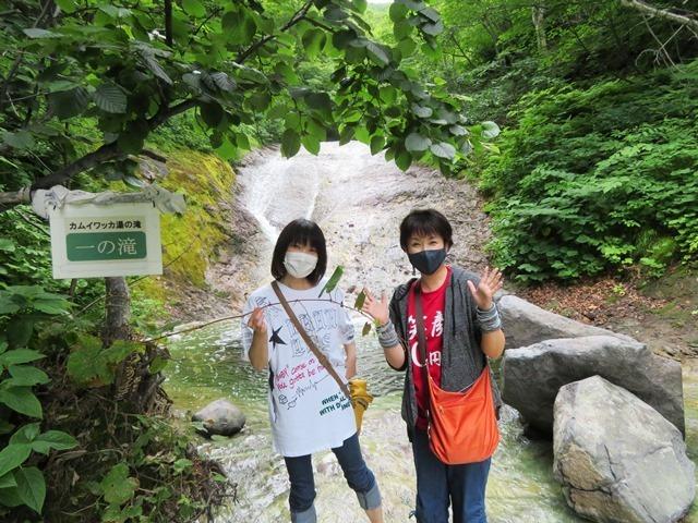20200707カムイワッカ湯の滝一の滝.JPG