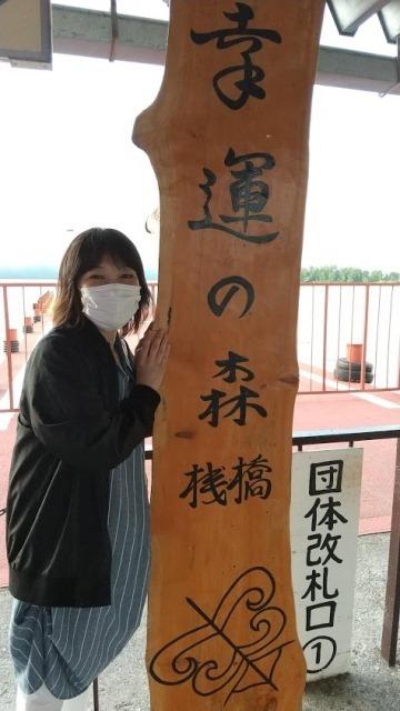 20200708阿寒湖幸運の森桟橋.JPG