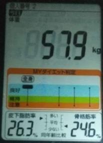 202007180530体重たち (4).JPG