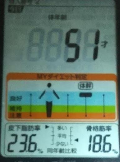 20200722体重たち2.JPG