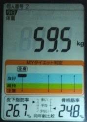 20200723食べた後体重4.JPG