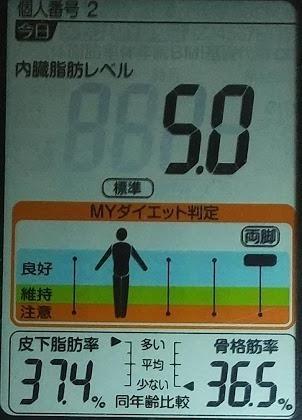 20200725体重たち (1).JPG