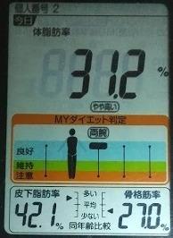20200726体重3.JPG