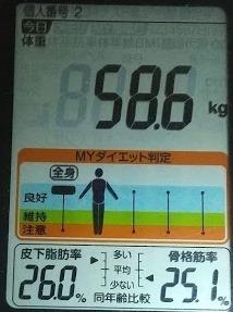 20200726体重4.JPG