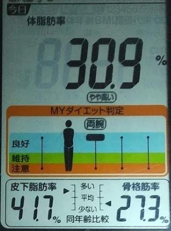 20200727のつけの湯のあと (3).JPG