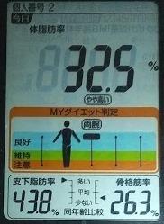 20200730体重たち (2).JPG