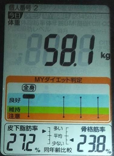 20200802体重たち (2).JPG