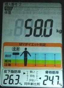20200803体重たち (2).JPG