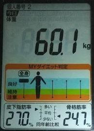 20201013体重.JPG