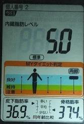 20201013内臓脂肪れべる.JPG