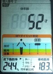 DSC_2193.JPG