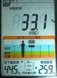 DSC_2243.JPG