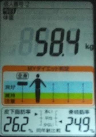 DSC_2369.JPG