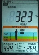DSC_2425.JPG
