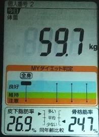 DSC_2802.JPG