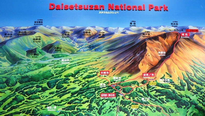 大雪山の図.JPG