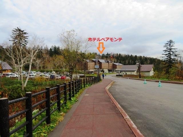 旭岳ロープウェイからホテルベルモンテの距離感.JPG