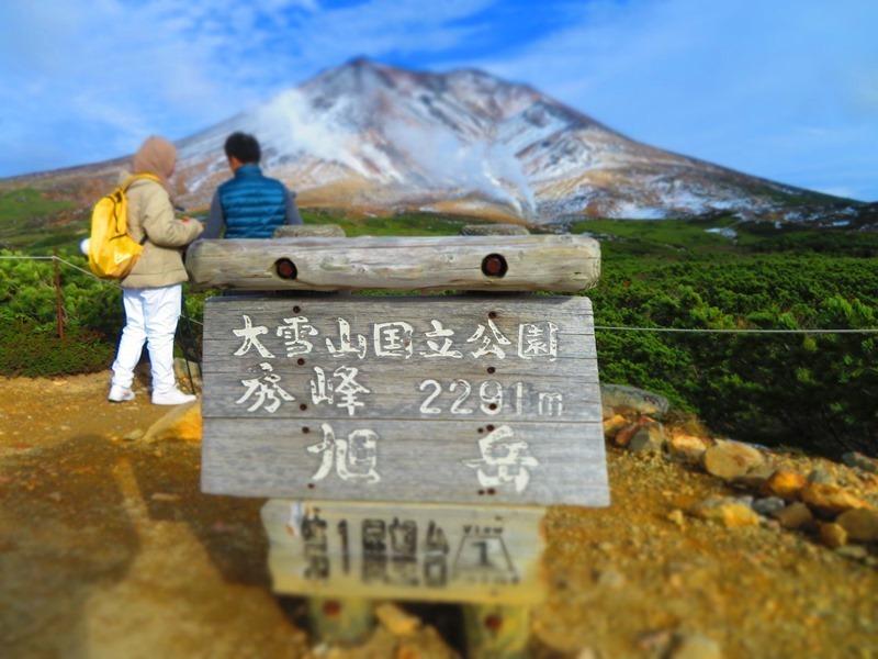 旭岳第1展望台.JPG