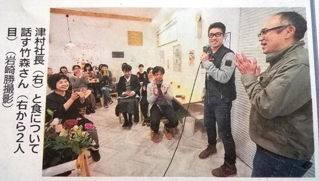 竹森さんと津村さんと焼肉愛ちゃん  .jpg