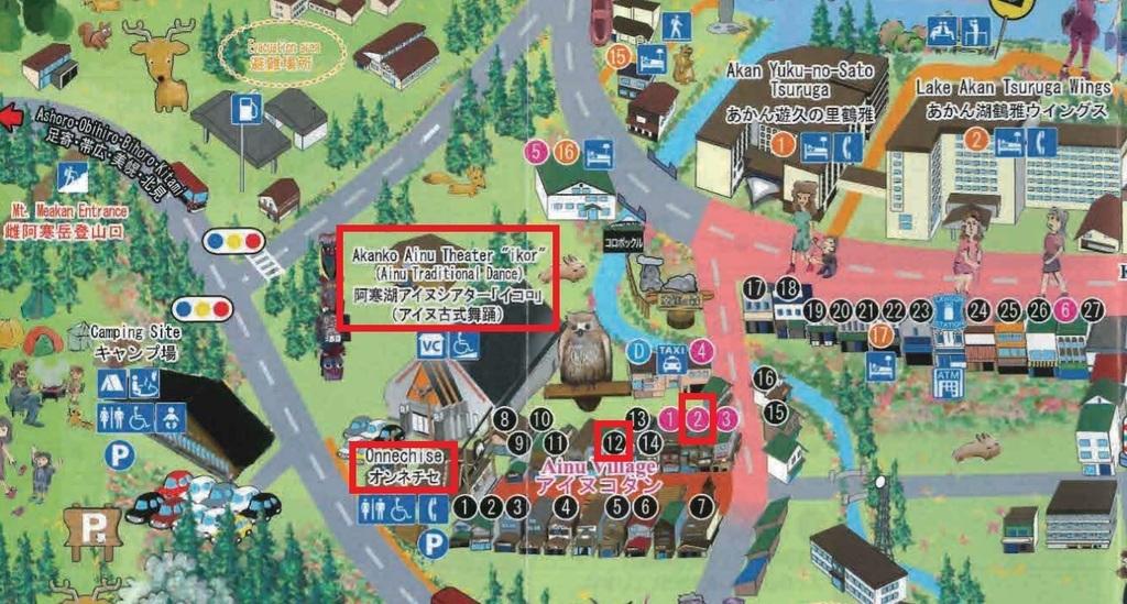阿寒湖周辺地図2.jpg