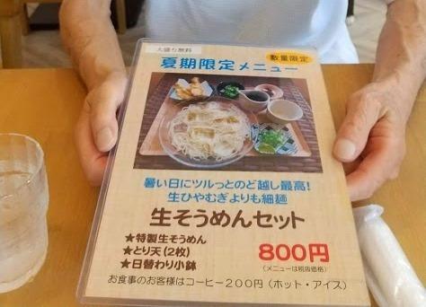 HORIZON_0001_BURST20200803121159417_COVER.JPG