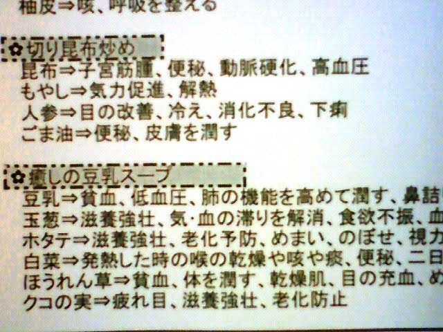 NEC_0464.JPG