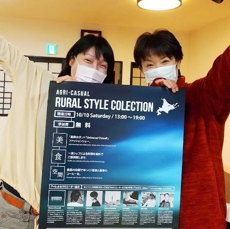 RURAL STYLE Collection 2020年10月10日.JPG